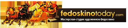 fedoskinotoday.com